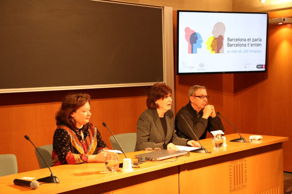 """Presentation of the report """"Linguistic and cultural diversity: a common heritage of invaluable value"""""""