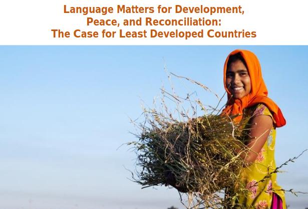 UNESCO side-event Language-matters-for-development