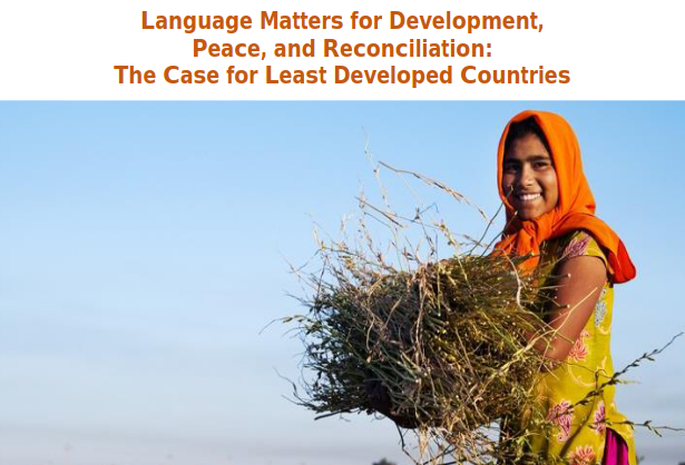 """UNESCO Side event """"Language Matters for Development, Peace, and Reconciliation: The Case for Least Developed Countries"""""""